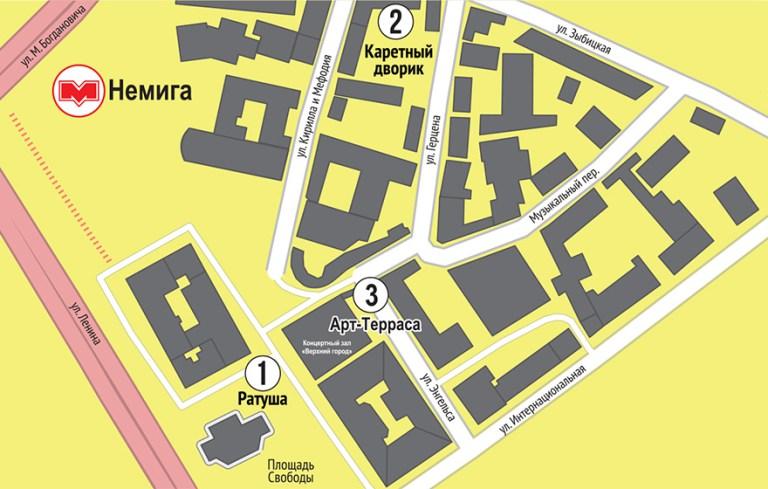 Forum de Minsk des théâtres de la rue