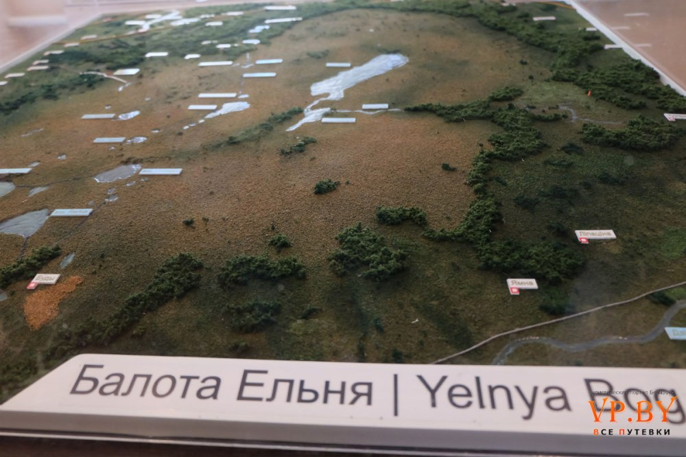 Maquette du marais Yelnya