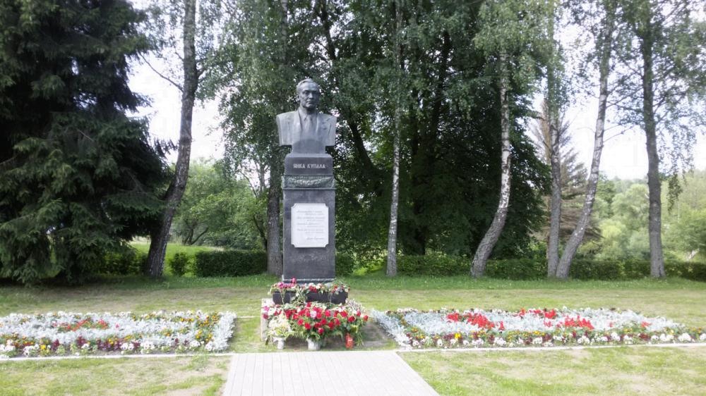 Monument à Yank Kupala