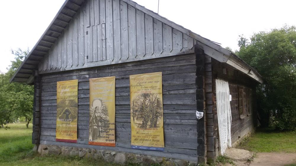 Maison musée Yanka Kupala à Viazynka