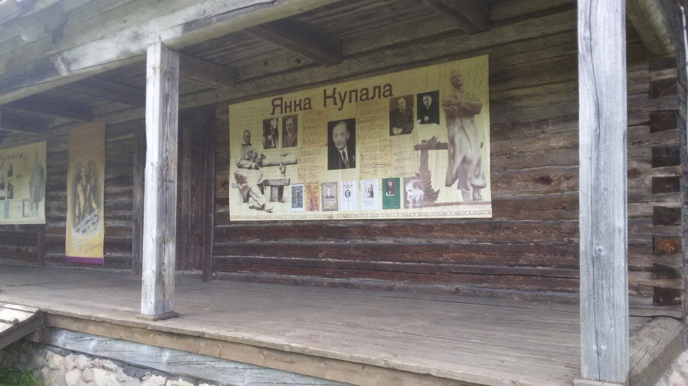 Musée Yank