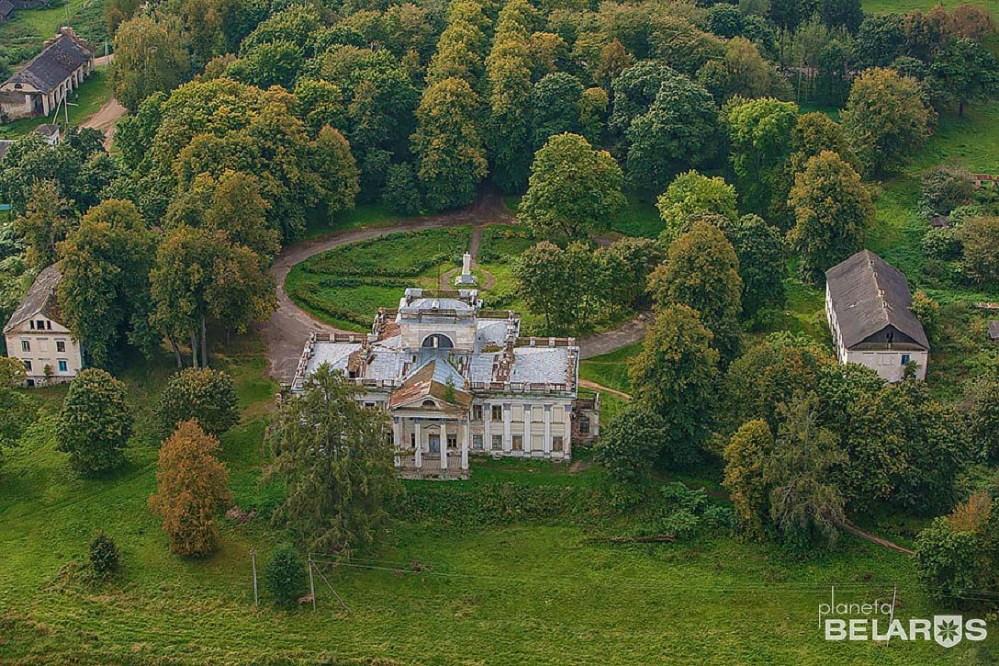 Palais royal à Żamyslaŭl aux enchères