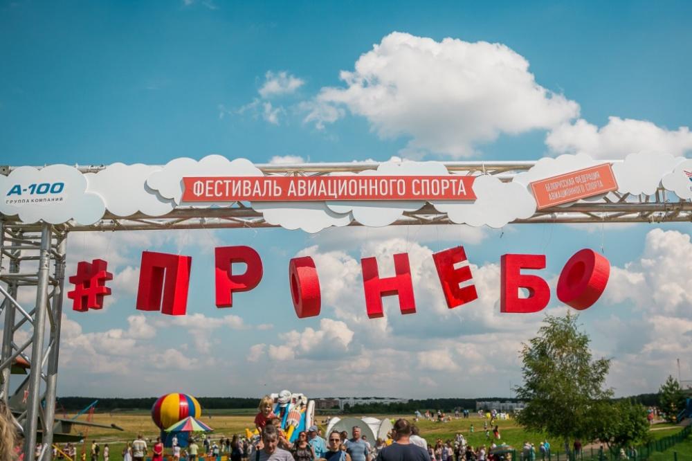 Festival de sport aérien